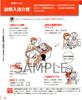 介護保険利用マニュアル-ユーキャン 1