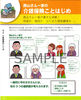 介護保険利用マニュアル-ユーキャン 2